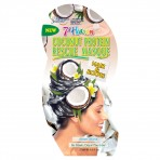 Montagne Jeunesse Hair Mask Coconut Protein