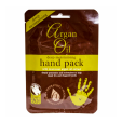 Argan Oil Handpack Deep Moisturising
